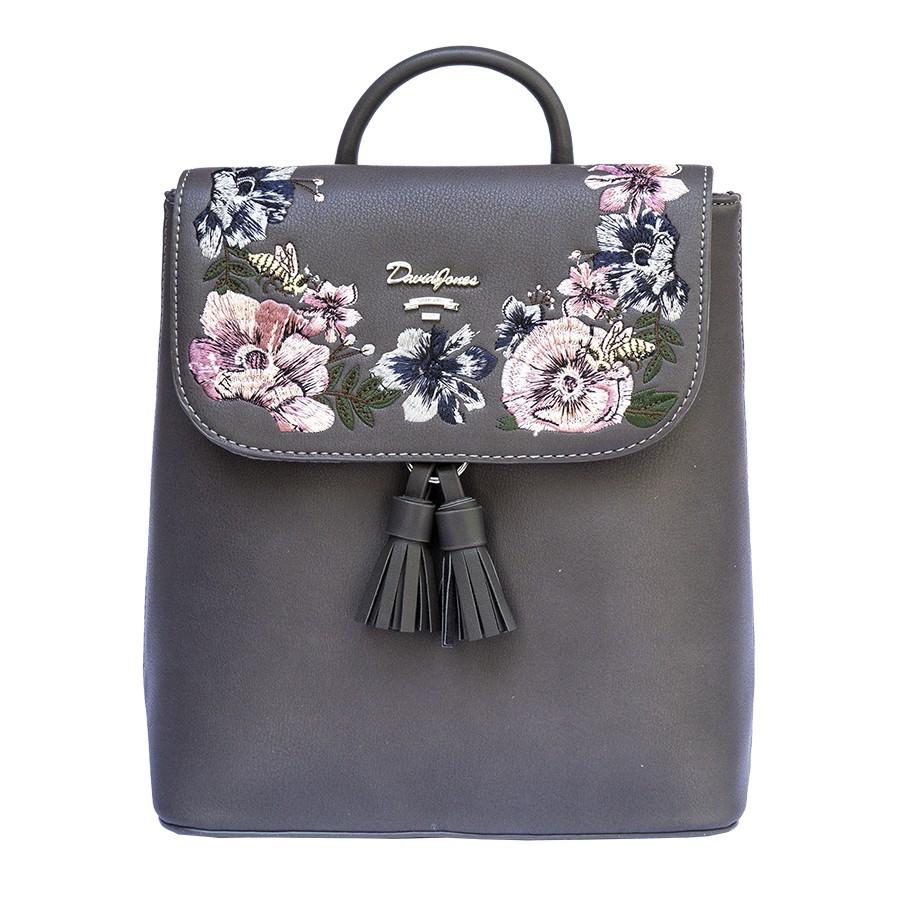 a04bf5866be1 Рюкзак David Jones с вышивкой серый, цена 686 грн., купить в Киеве ...