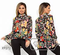 449cacf6494 Асимметричного кроя в категории блузки и туники женские в Украине ...
