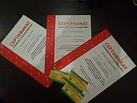 Учиться всегда и везде))