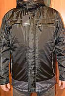 Термо куртки из Германии