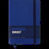 Блокнот деловой BRIEF А5 96л. чистый, иск. кожа, синий, фото 2