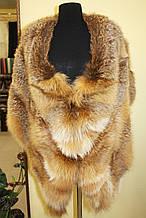 Палантин накидка из рыжей лисы