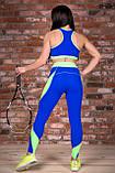 Топ спортивный Totalfit 122-С12 M Синий, фото 2