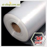 Пленка полиэтиленовая прозрачная 30 мкм 1.5 м рукав 3 м в развороте 100 м в рулоне, фото 1