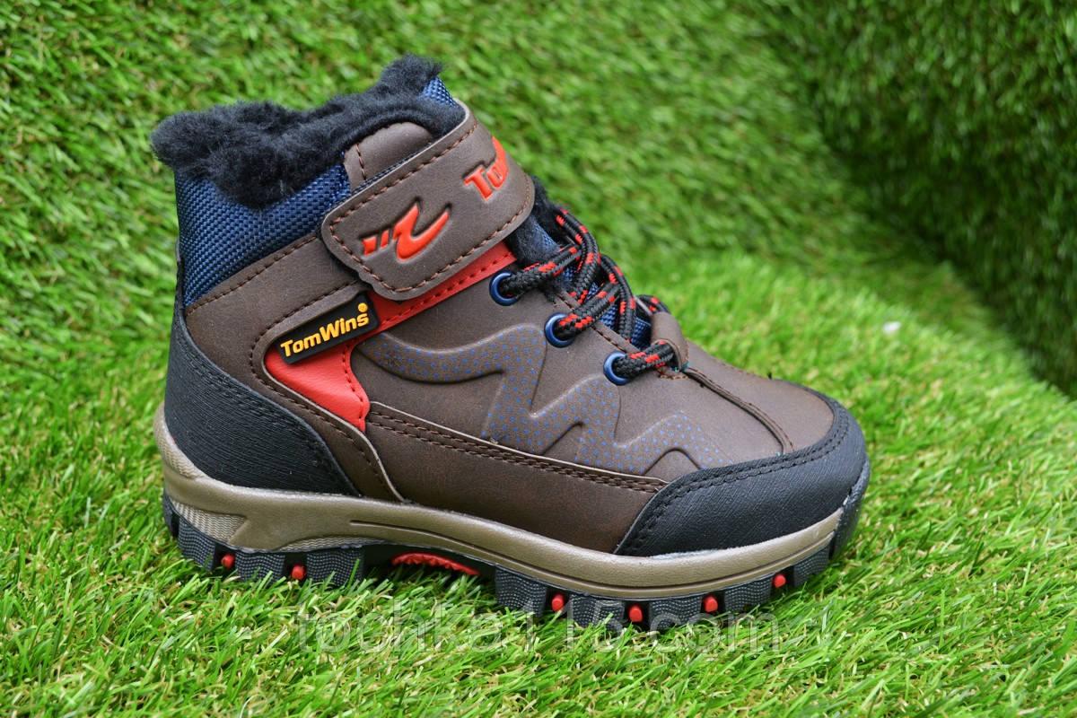 Демисезонные детские ботинки темно коричневые 28 - 35
