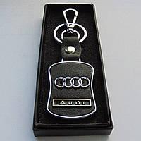 Автомобильный брелок Audi (Ауди)