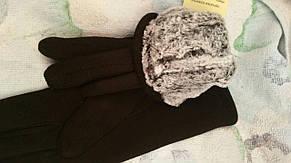 Женские перчатки зимние трикотаж кролик, фото 3