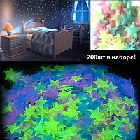 Светящиеся звезды стикеры наклейки на потолок стены, набор из около 200шт по 3см