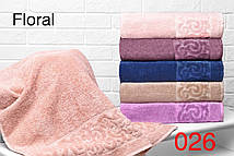 Набор из 6-ти махровых полотенец хлопок 50х90 Hanibaba Floral