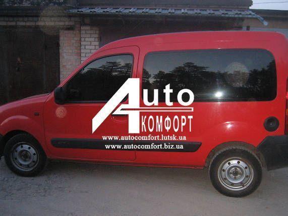 Тонировка автостекол на автомобиль Renault Kangoo 96-08 (Рено Кангу)