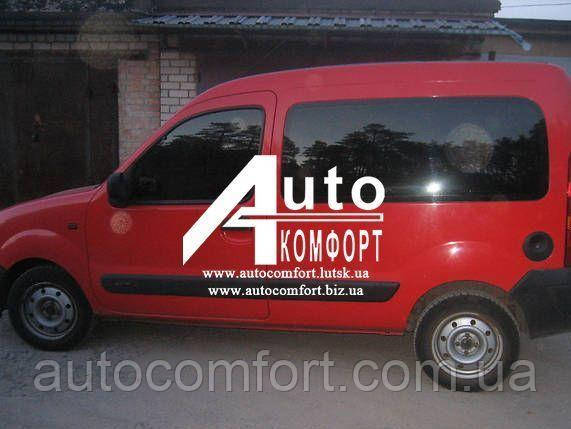 Тонировка автостекол на автомобиль Renault Kangoo 96-08 (Рено Кангу), фото 2