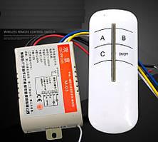Комплект 3-х позиционный выключатель + пульт