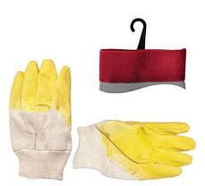Перчатки стекольщика тканевые, покрытые рифленым латексом (желтые) Intertool SP-0002