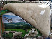 """Одеяло Евро """"Королева снов"""" мех овчины, 200х220см, расцветка в ассортименте"""