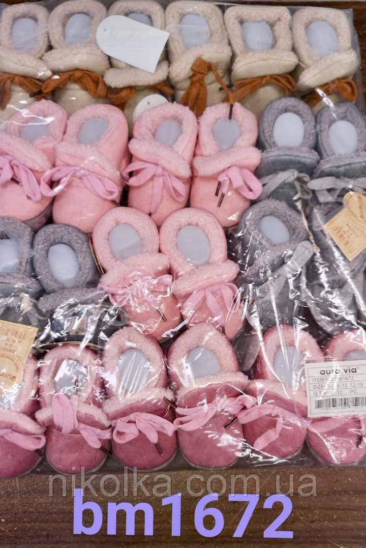 Детские тапочки для девочек оптом,Aura.via, 0/6-12/18 мес.,арт.BM1672