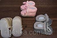 Детские тапочки для девочек оптом,Aura.via, 0/6-12/18 мес.,арт.BM1672, фото 4