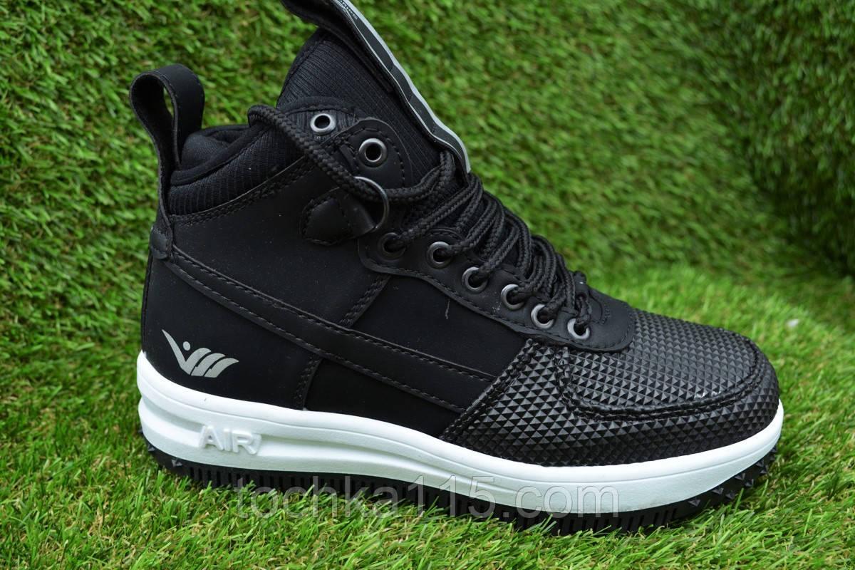 Детские высокие кроссовки найк Nike Air Force черные р36 - 40, копия