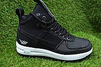 Детские высокие кроссовки найк Nike Air Force черные р36 - 40, копия, фото 1