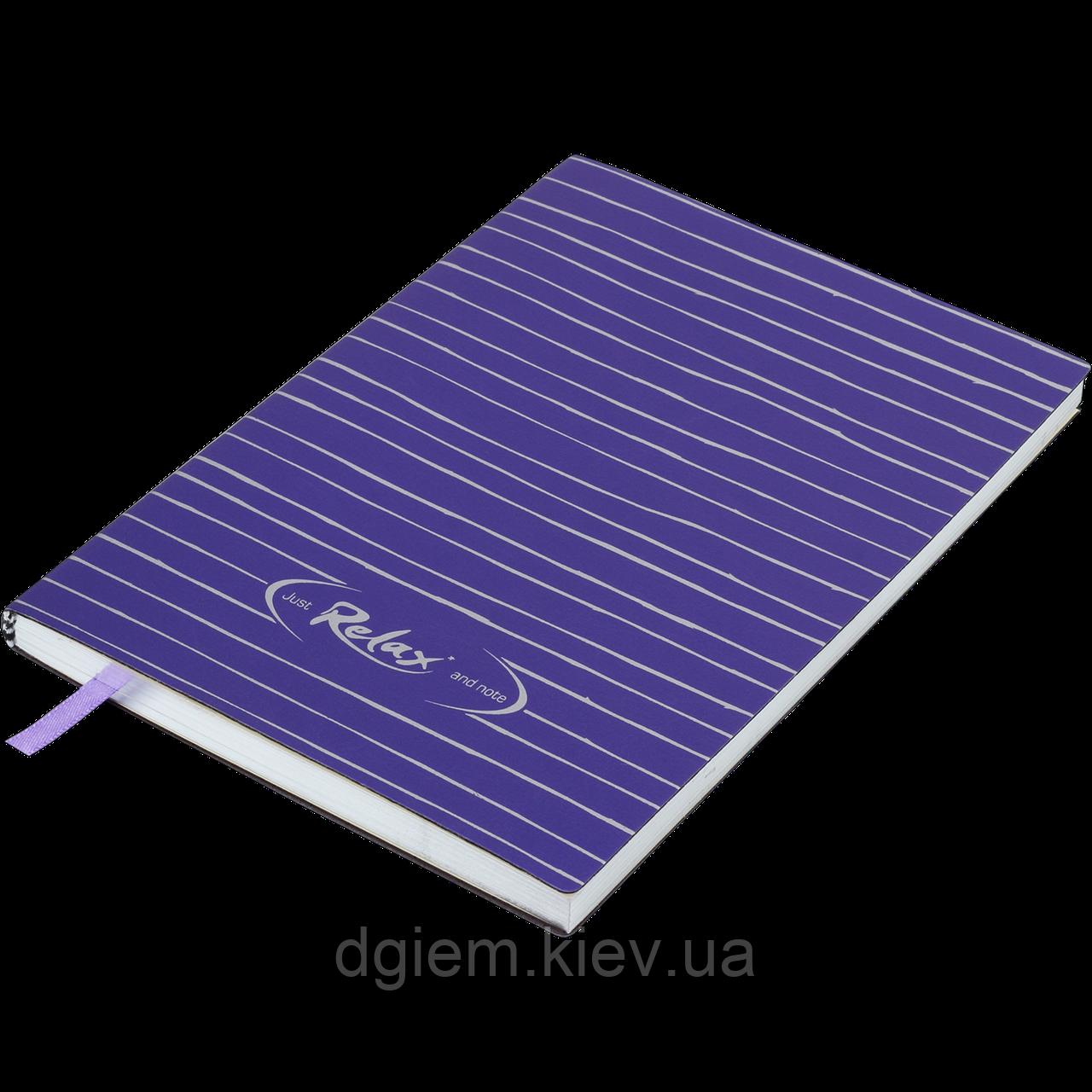 Блокнот деловой RELAX А5 96л. линия, иск. кожа, фиолетовый