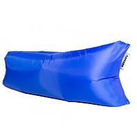 Надувной матрас Ламзак AIR sofa 1,9м, Синий, фото 1