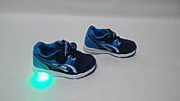 Детские кроссовки с голубой вставкой со светящейся пяткой размеры 27-31