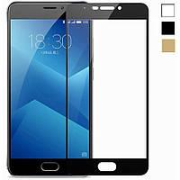 Скло захисне для телефону Meizu M6 5D чорне  Full Glue 0.3mm