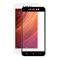 Скло захисне для телефону Xiaomi Redmi 5A 5D чорне Full Glue