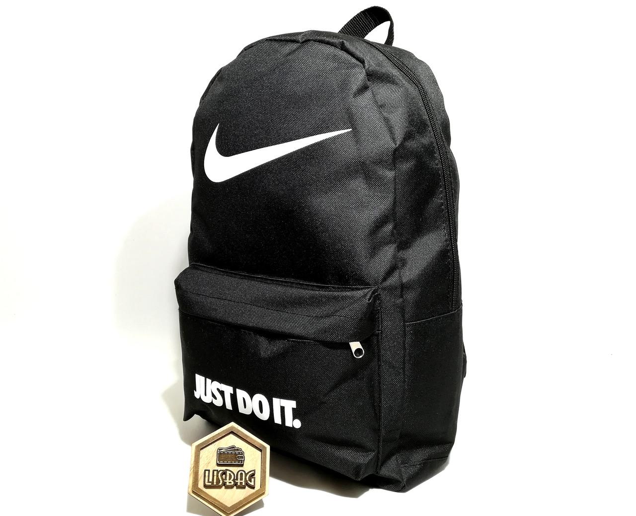 1968b2bfe0c0 ... Спортивный-городской рюкзак Nike Just do it реплика люкс качества Черный  с белым значком, ...