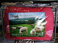 """Одеяло двуспальное """"Королева снов"""" овечья шерсть чехол сатин, 180х210см, расцветка в ассортименте"""