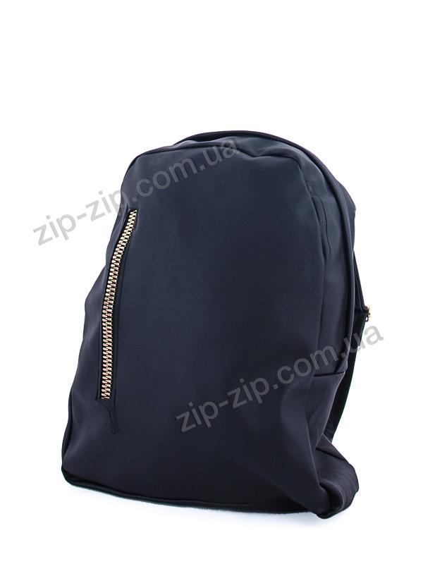 Рюкзак искусственный материал! Среднее качество, без подкладки!