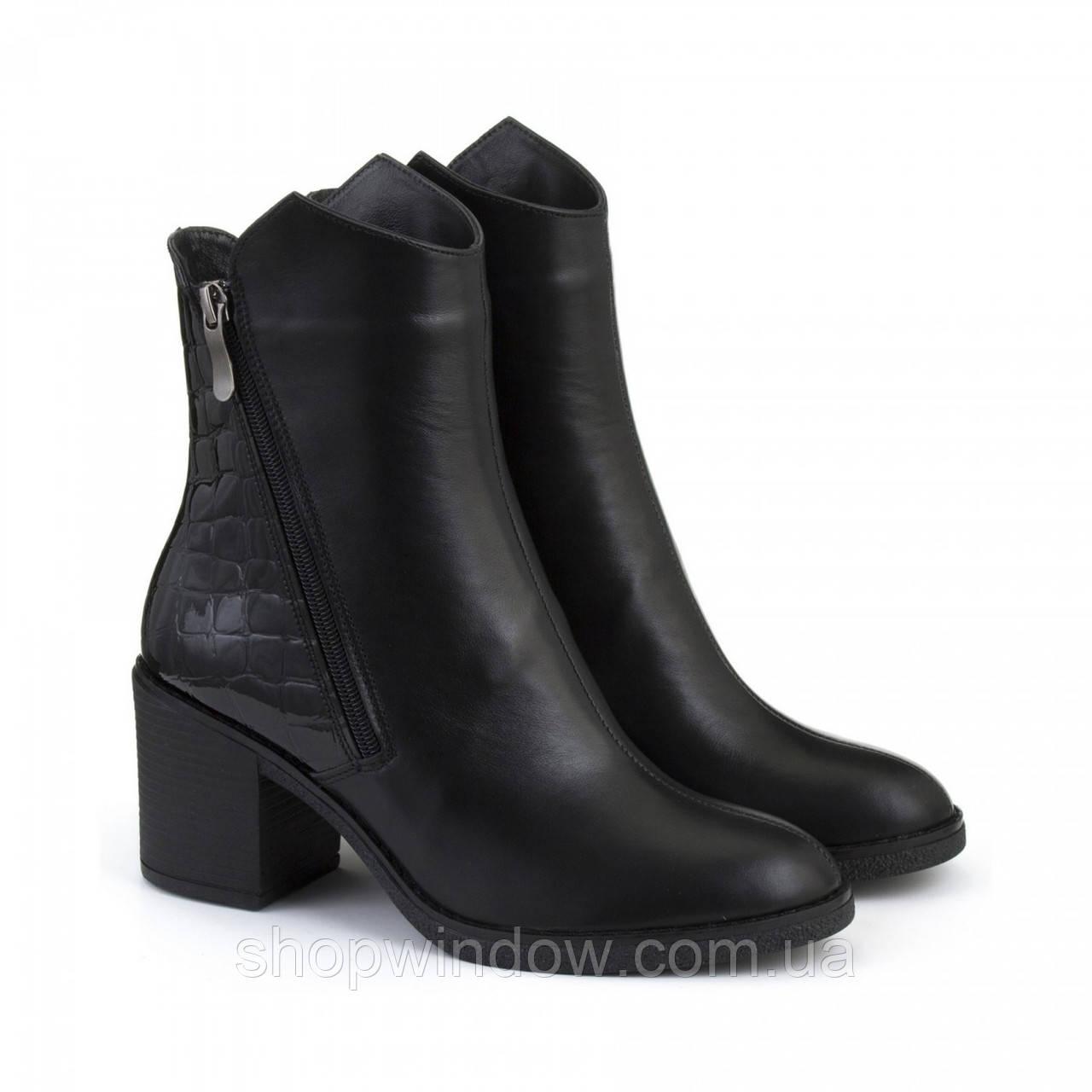 d37cc2c1d Осенние женские ботинки. Ботинки женские стильные. Женская обувь осень.  Ботинки