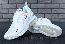Кроссовки мужские белые Nike Air Max 270 Off-White (реплика), фото 2