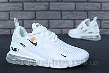 Кроссовки мужские белые Nike Air Max 270 Off-White (реплика), фото 3
