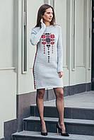 Вязаное платье Станислава 42-50, фото 1