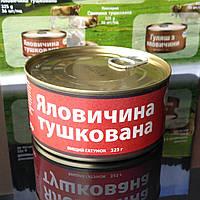 "Консервы ""Говядина тушеная"" ДСТУ ключ 325г, фото 1"