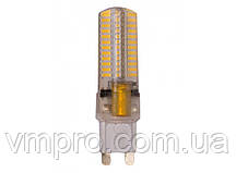 Светодиодная лампа  Luxel G9 4W, 220V (G9-4H 4W)