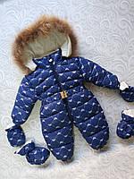 Детский зимний комбинезон Armani, фото 1