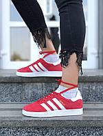 Женские кроссовки Adidas Gazelle в стиле Адидас