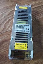 Блок питания удлиненный 12V-150W-12,5А серия Long