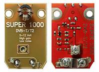Антенный усилитель Super 1000 DVB-T/T2 (5 - 12 В)