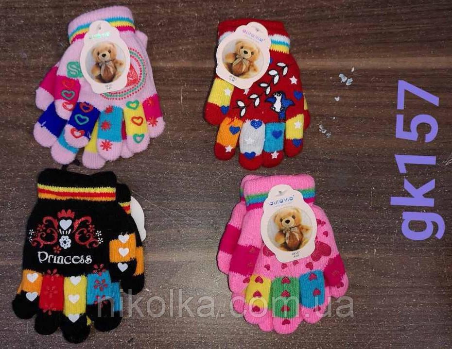 Детские перчатки для девочек оптом, Aura.via, 4/6-7/9 лет., Арт.GK157