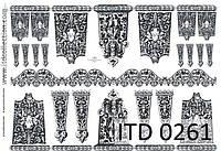 Декупажная карта 0261