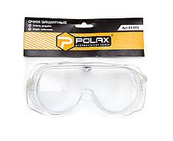 Очки защитные Polax прозрачные (43-001)