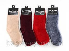 Носки ангора пушистые (продаются только от 12 пар)