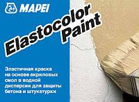 Эластичная краска на основе акриловых смол ELASTOCOLOR PITTURA (ELASTOCOLOR PAINT) 20 кг