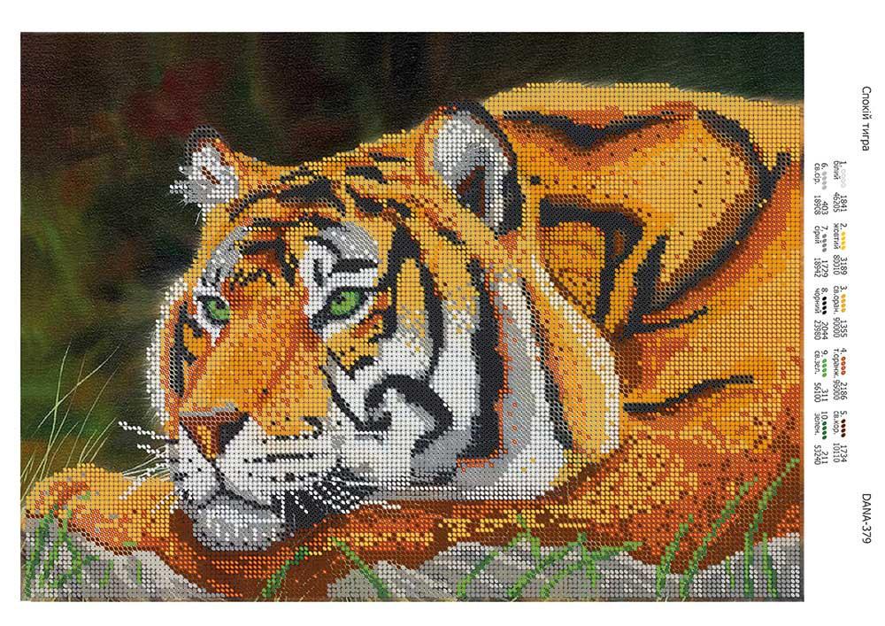 Схема для вышивки бисером Спокойствие тигра