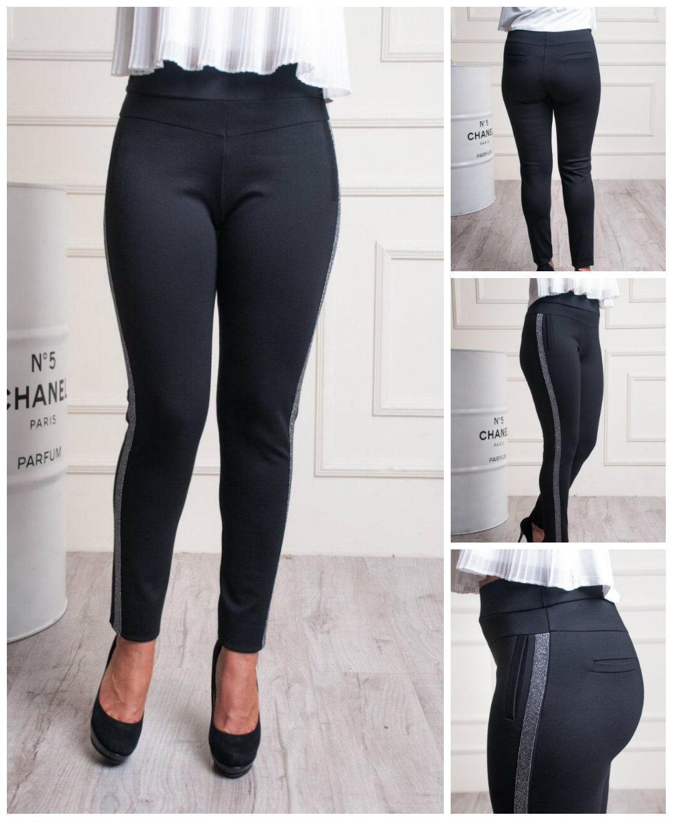 Стильные женские брюки Тина на резинке зауженные, 44,46,48,50,52,54,56,58