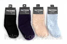 Носки ангора пушистые (продаются только от 12 пар) 7-10 лет