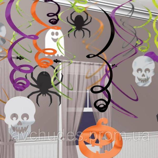 Декор для Хэллоуина Забавный Хэллоуин. Гирлянды хэллоуин 30 шт.