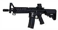 GS M4 CQB AEG (USMC mark.)